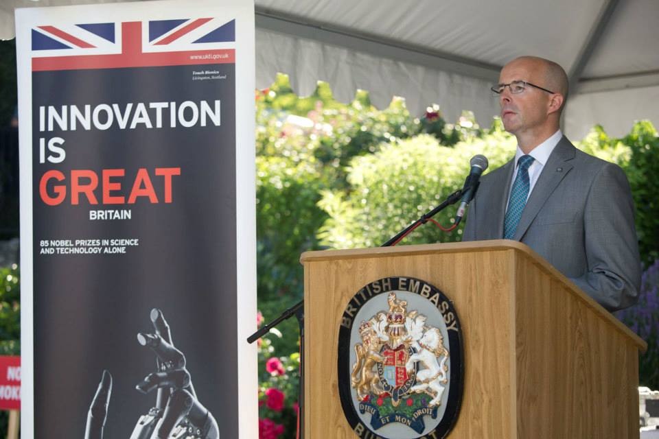 MediHelp UK Embassy Event , private health insurance